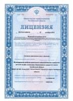 лицензия на медицинскую деятельность 1.jpg