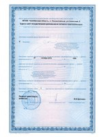 лицензия на медицинскую деятельность 2.jpg