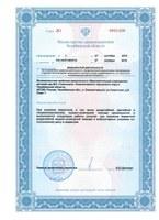 лицензия на медицинскую деятельность 3.jpg